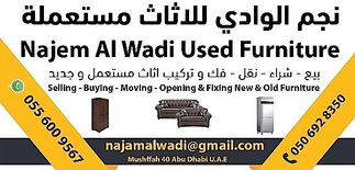 Buy and sell furniture at the best prices
