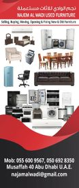 Buy and sell furniture at the best prices 1