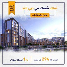 للبيع شقق سكنية في دبي