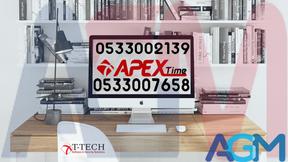برنامج ابكس لادارة نظام الحضور والانصراف APEX