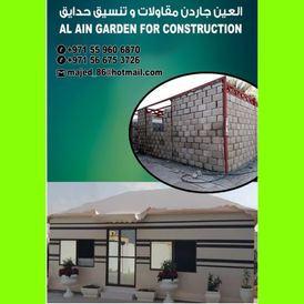 Construction of brick boards, annexes, kitchens and coordination