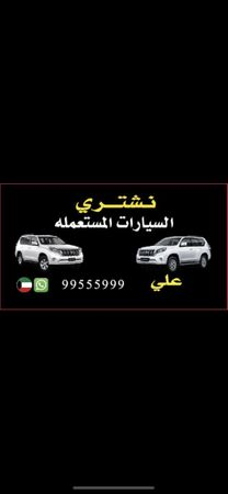 بنتلي Kuwait