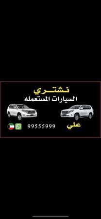 بورش الكويت