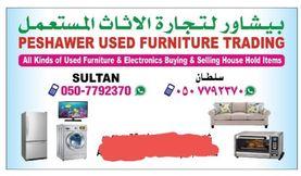 Peshawar Used Furniture