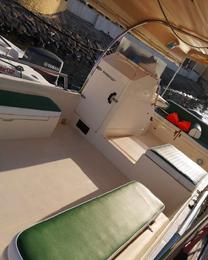 » تأجير قارب صيد نزهة رحلة بحرية مرسي الأحلام