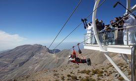 تذكرة زيب لاين جبل جيس لشخص واحد