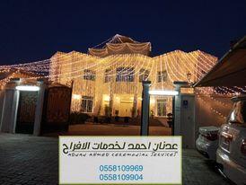 Installation of wedding lights decorative lights