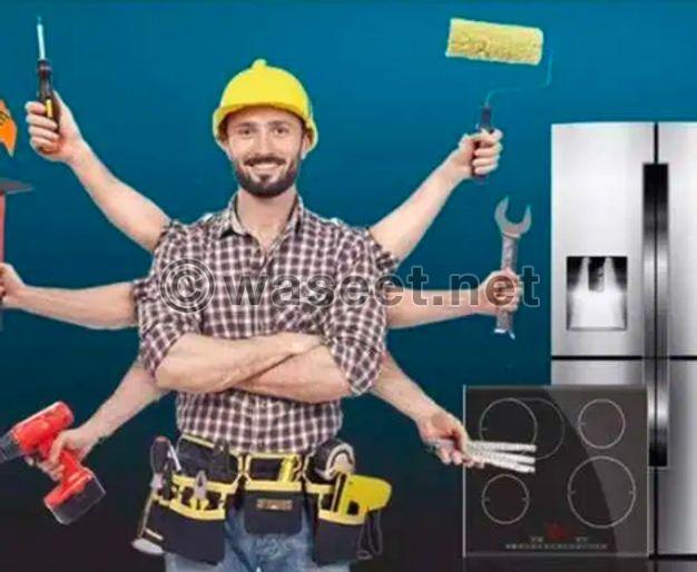 تصليح الجهزة المنزلية