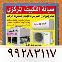 Repair central air conditioning