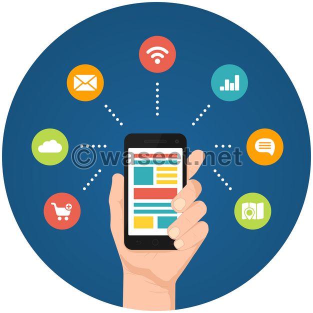 تصميم و برمجة التطبيقات و المواقع الالكترونية