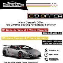 Germeni Pro Shop offers