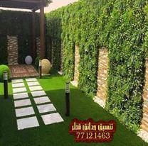 تنسيق حدائق قطر
