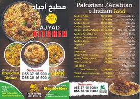 توزيع وجبات صايم و وجبات الخيرية
