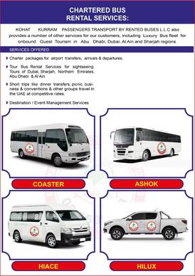 جميع أنواع الحافلات للإيجار