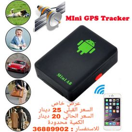 mini a8 to track location and hear audio