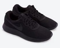 حذاء نايك صنع في فيتنام