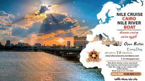 حفلات نيلية بالقاهرة | افضل باخرة في النيل