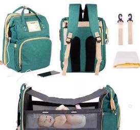 حقيبة مستلزمات الأطفال