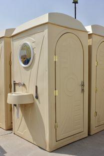 حمامات متنقلة فايبرجلاس