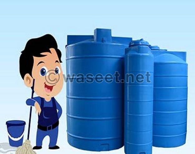 خدمات تنظيف خزانات