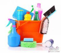 خدمات تنظيف وتعقيم