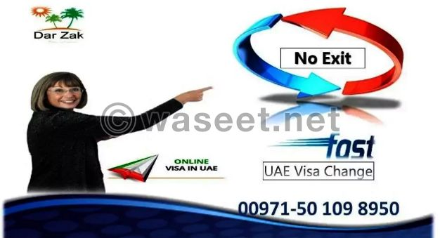 خدمات سياحة وسفر في مدينة أبو ظبي