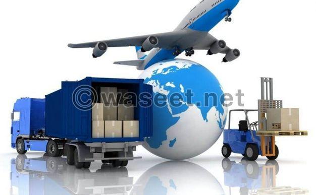 خدمة  النقل الدولي