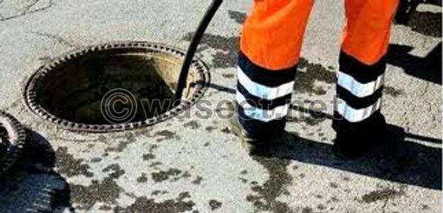 خدمة تنظيف الصرف الصحي