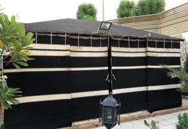 خيمة حديد ثابته للبيع
