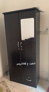 Dubai Al Quoz 4