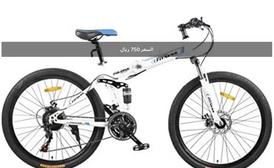 دراجات للبيع