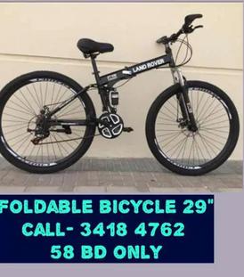 دراجه جيده للبيع