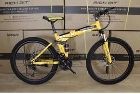 دراجه هوائية حجم 26 جديد للبيع