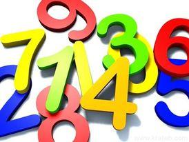 دروس خصوصيه فى الرياضيات 8