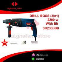 Amani Drill Making