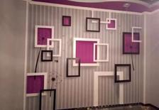 ديكور وورق حائط