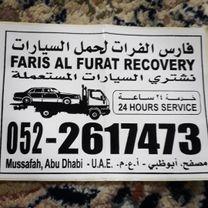 سحب سيارات ابو ظبي
