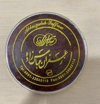 زعفران ايراني ممتاز للبيع