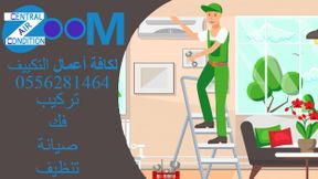 Zoom For Air Conditioning & Refrigeration Works 3