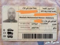 سائق مصري صعيدي ابحث عمل 8سنين بالرياض 2بجده والطائف...