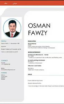 سائق مصري لديه رخصة قيادة اماراتية