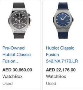 ساعة مستعملة للبيع