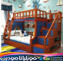 سرير طابقين غرف اطفال حديثة 2022