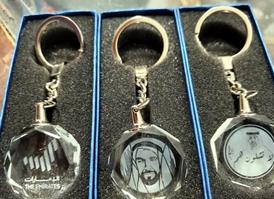 سلاسل المفاتيح الكريستال بيع كامل