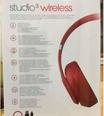 سماعة Beats Studio 3 Wireless