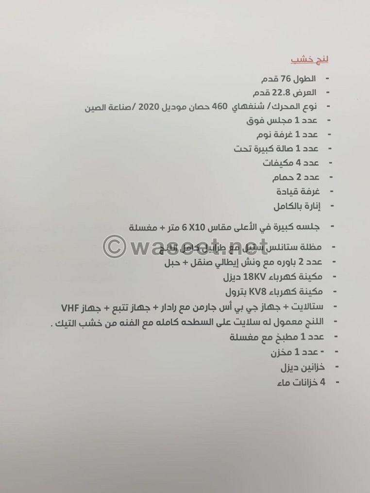 سمبوك مستعمل للبيع بدولة قطر 4