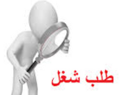 Sudanese want work