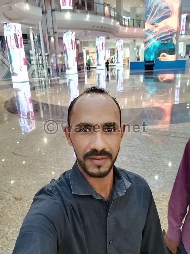 سوداني ذو كفاءة عاليه مقيم يبحث عن عمل