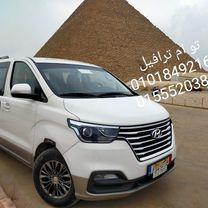 سيارات للايجار في مصر