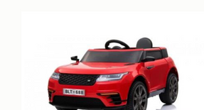 سيارة اطفال للبيع